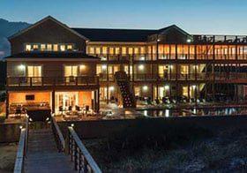 Pine Island Lodge Wedding Event Home